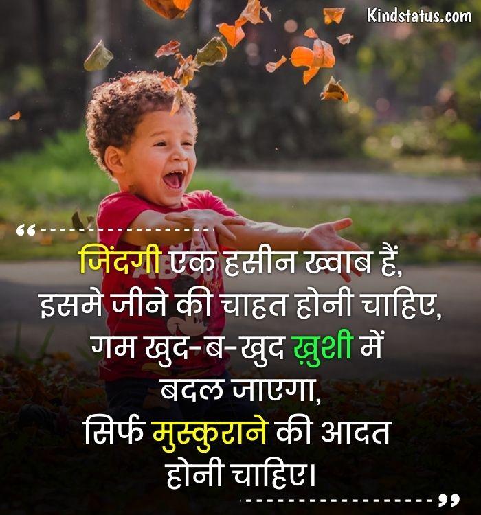 fake smile status in hindi