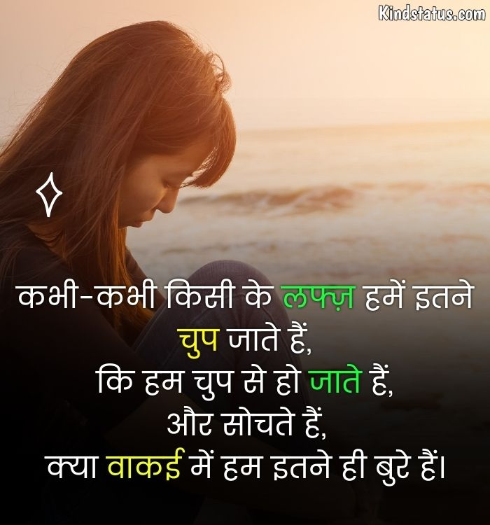 emotional whatsapp status