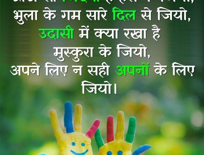 Two line Shayari | Short Hindi Shayari | 2 Line Shayari