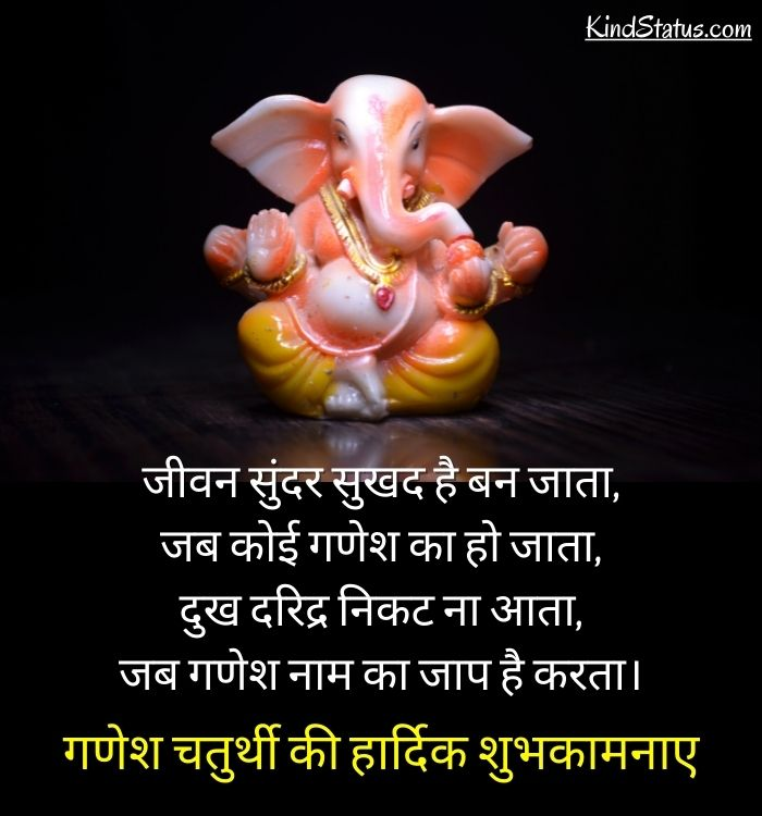 ganpati bappa morya in hindi font