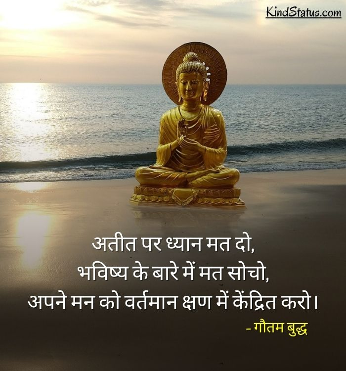 buddha motivational quotes in hindi