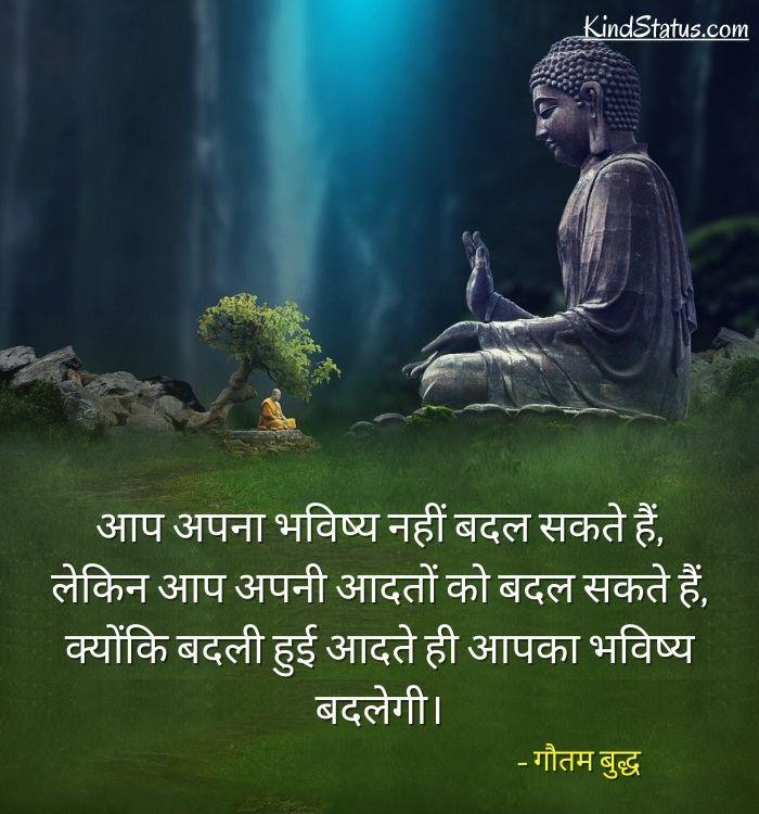 buddha motivational quotes