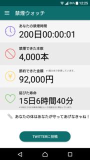 Screenshot_20170819-122503.png