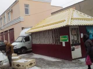 Магазин Рыболов в Липецке, площадь Победы, 6 - адреса ...