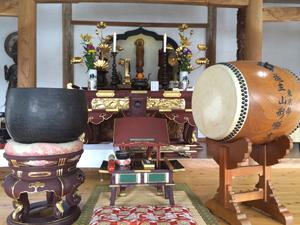 【福田寺からのお知らせ】 年始ご祈祷の受付時間