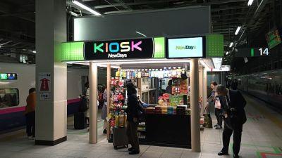640px-NewDays_KIOSK_in_Sendai_station