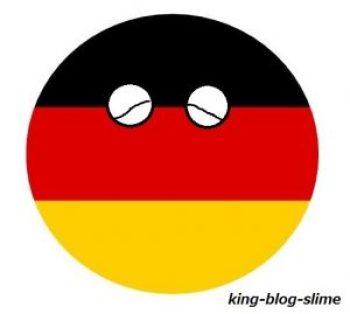 ドイツちゃん(眠たいモード)