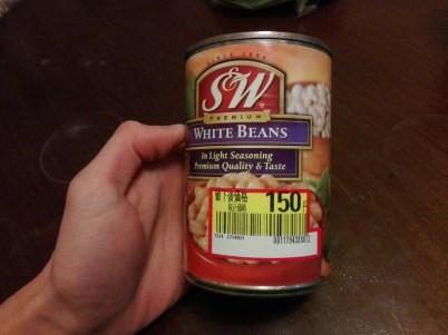ホワイトビーンズ(白いんげん豆)