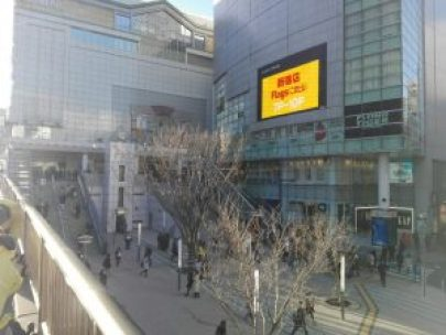 新宿駅南東口