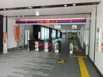 布田駅改札