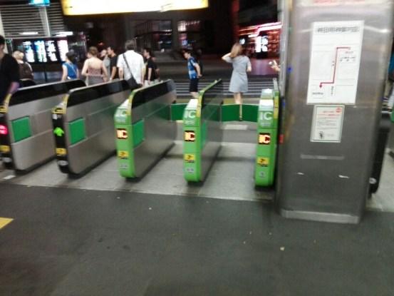 自動改札機 御茶ノ水駅