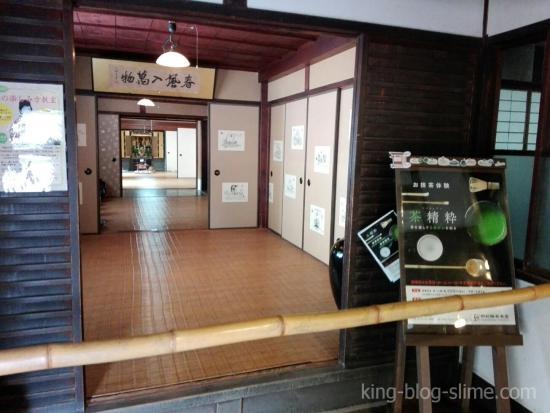 中村藤吉本店内部の様子①