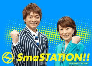 テレビ朝日 SmaSTATION