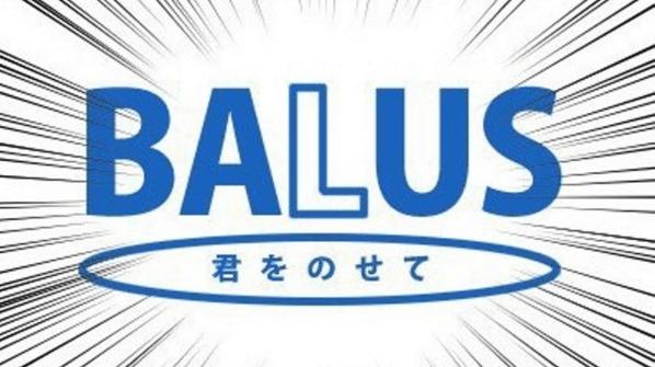 タニタが「バルス!」に敗北 公約通り社名を「バルス」に LINE NEWS