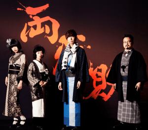 ゲスの極み乙女。『両成敗』スペシャルサイト|ワーナーミュージック・ジャパン