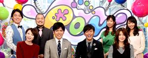 PON  日本テレビ
