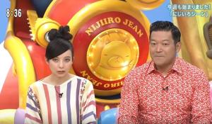 にじいろジーン ベッキー出演シーンまとめ 2016年1月23日 放送回 YouTube