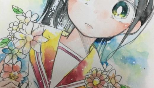 ときわ藍wiki風プロフィール!「ちゃお」現役中学生漫画家の妹はSKE!?