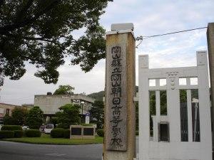Okayama_asahi01