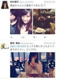 岩埼容疑者のツイッター2-192x300