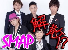 smap01