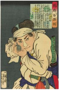 浮世絵の戦争画 国芳・芳年・清親 太田記念美術館 Ota Memorial Museum of Art