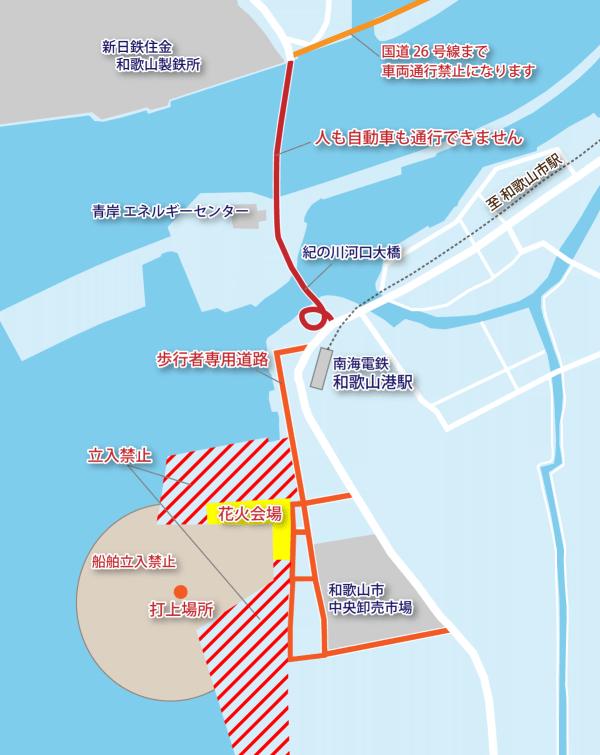 map-m