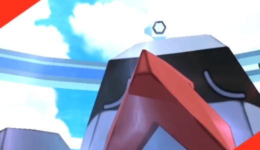 【ポケモンGO】ノズパスのレイド対策と弱点!1人ソロにおすすめポケモン