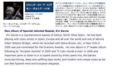 Kin Garcia Trio - Xingra Coma A Area - The Walker's 2017 Vol.49 p12 (English)