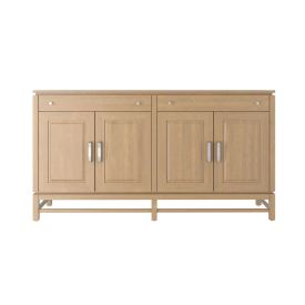 Base Rail Modern Buffet