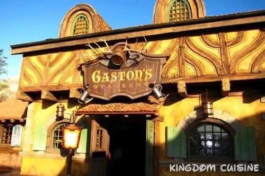 Gaston's Tavern: Roasted Pork Shank