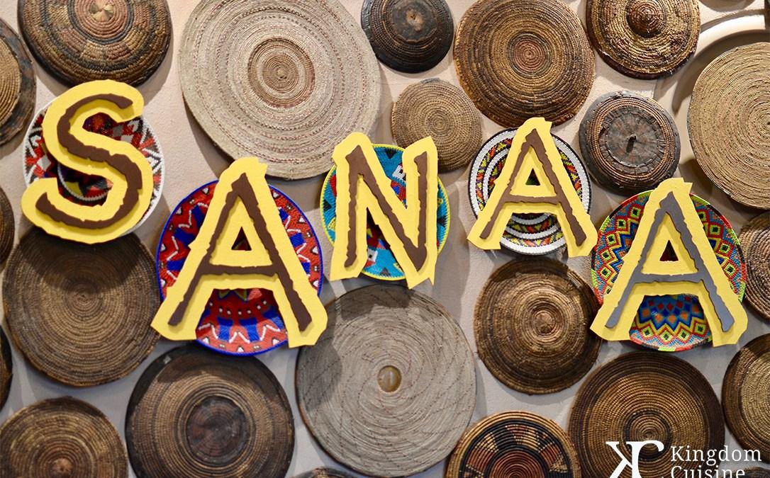 Sanaa Tour