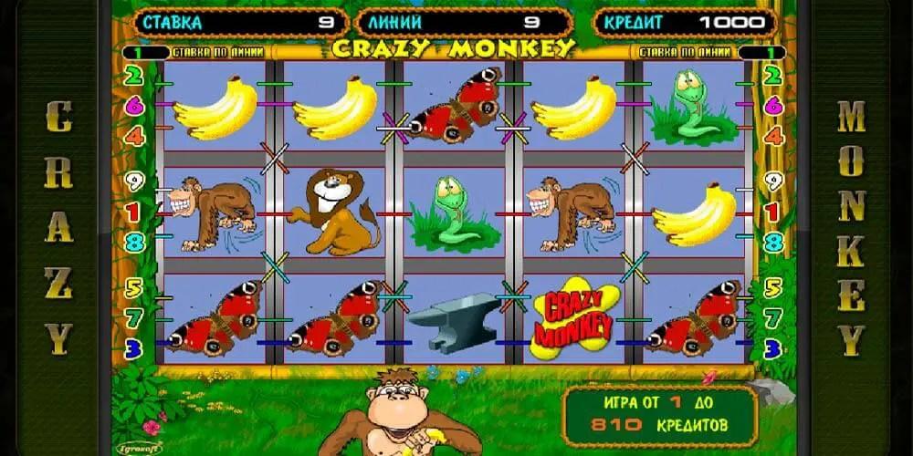 игра обезьяны автоматы