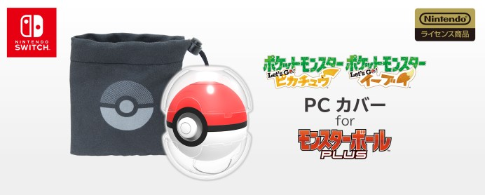 01:NS精靈球Plus PC保護殼