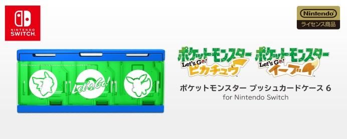 16:NS遊戲卡收納盒6枚裝