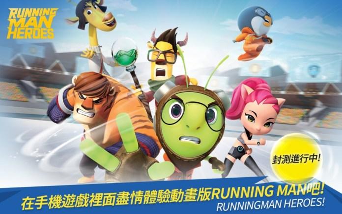 IT'S RUNNING TIME!《RunningMan Heroes》封測正式登場!