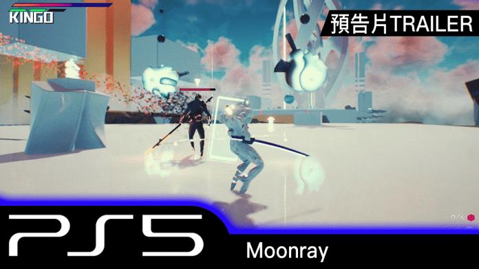 ps5 moonray