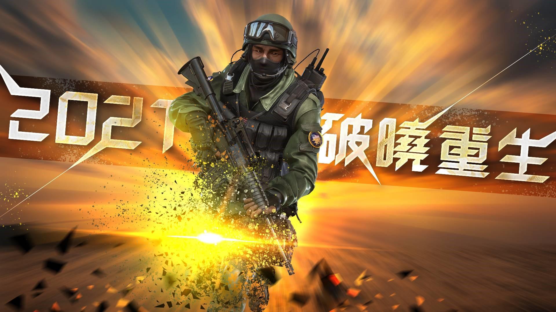 07.《CSO絕對武力》全新形象網頁.jp g