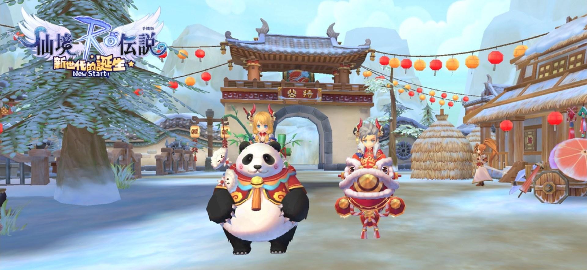 3. 熊貓阿福 VS 獅頭爆竹,你要Pick哪一款?