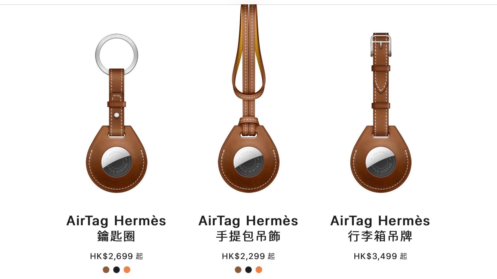 AirTagHermes-Apple()