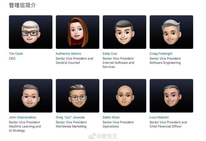 Apple WWDC 2021發佈會