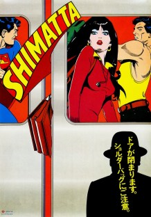 Tokyo Subway Manner Posters in the 1970s-80s