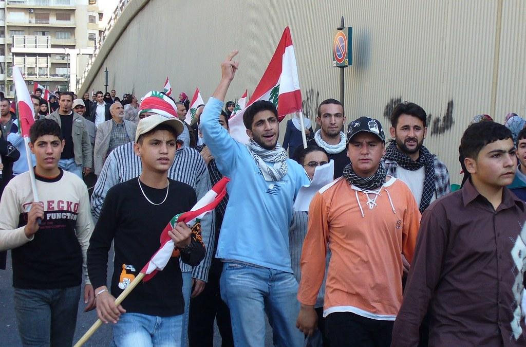 The Lebanese Identity Crisis