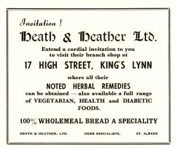1955 Aug 24to31 Trades Exhib prog Heath & Heather