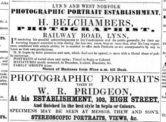 1857 May 9th H Belchambers (No 17a)