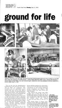 1964 March 9th Reginald Emmerson @ City College