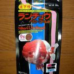 金魚のエサの劣化を防ぎ、おしゃれに保管する方法!?