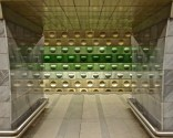 the dalek station