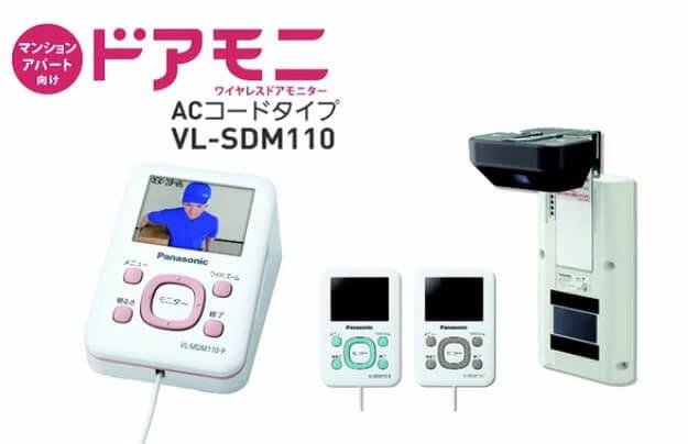 ワイヤレスモニターのドアモニ商品画像