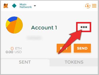 MetaMaskの入金方法1